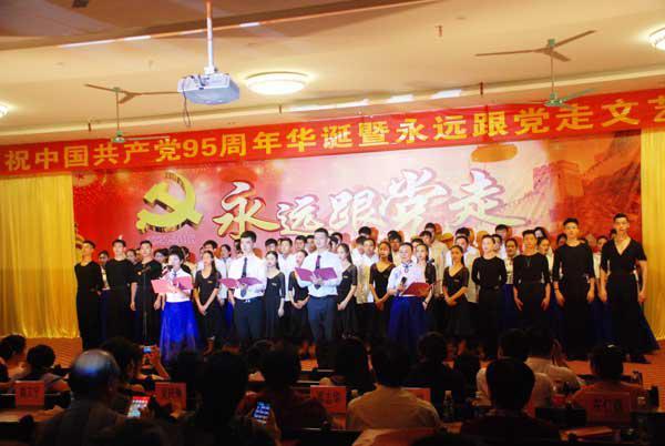 (《中国梦》诗歌朗诵)-广州现代信息学院举行庆祝建党95周年大型